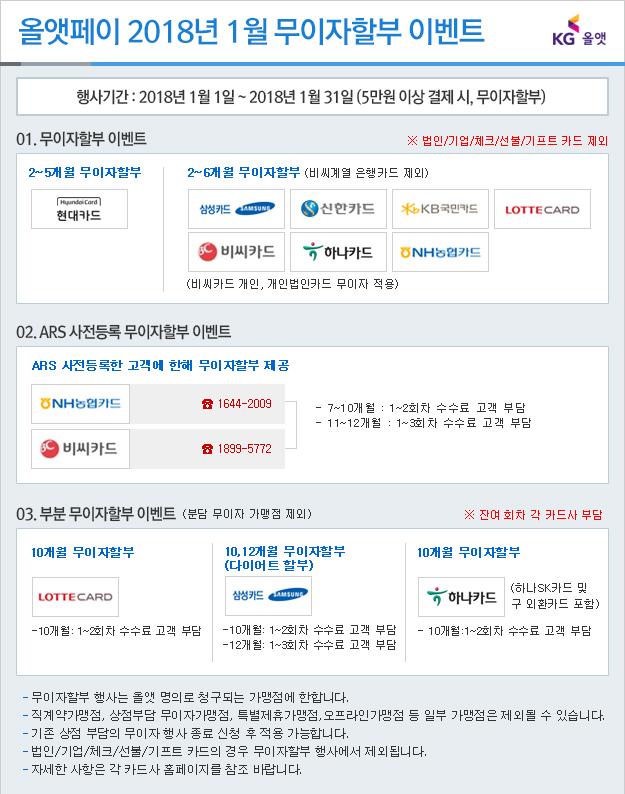 web201801.jpg
