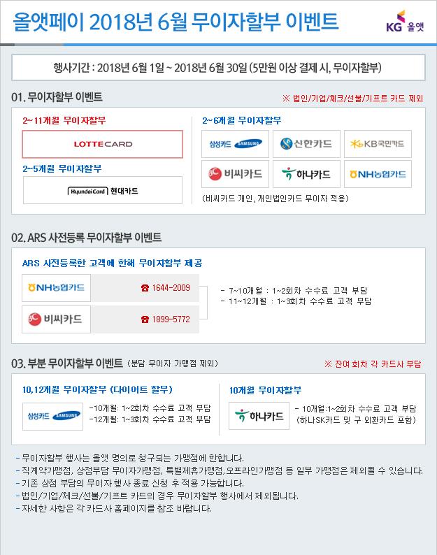 web201806.jpg