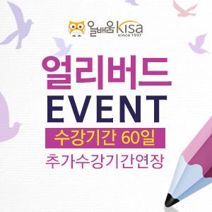 이벤트-얼리버드-2018-팝업-2차.png