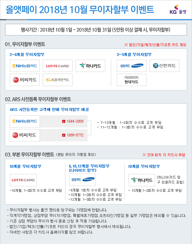 web201810_1.jpg