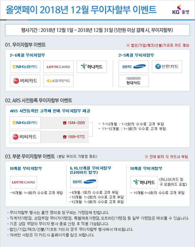 web201812.jpg