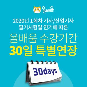 200320_팝업_코로나30일연장.jpg