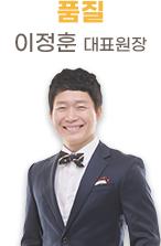 이정훈t_품질