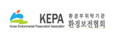 KEPA환경보전협회